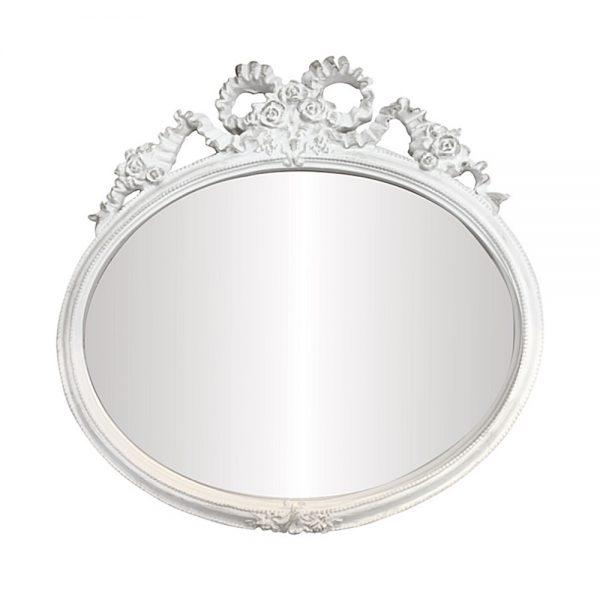 Oglinda perete Magic Mirror alb-antichizat 29x28cm