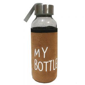 Sticla pentru apa My Bottle 300ml