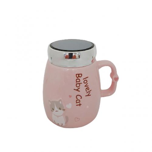 Cana cu capac Lovely Cat roz 400ml